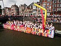 Boat 23 Be Yourself, Canal Parade Amsterdam 2017 foto 4.JPG