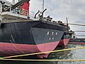Boats in Kisarazu port 2.jpg