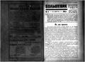 Bolshevik 1930 No6.pdf