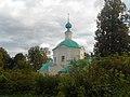 Bolshoe Selo church.jpg