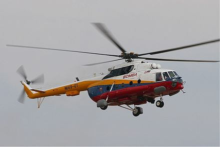 Malaysian Fire and Rescue Department Mi-17-1V - Mil Mi-17