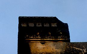 Bosra - DecArch - 2-42.jpg