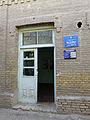 Boukhara-Bureau de poste.jpg