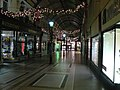 Bournemouth, The Arcade at Christmas - geograph.org.uk - 637263.jpg