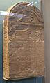 British Museum Egypt 125.jpg