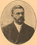 Brockhaus and Efron Encyclopedic Dictionary B82 38-3.jpg