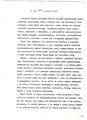 Bronisław Piłsudski - List do profesora Jana - 701-001-012-161.pdf