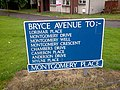 Bryce Avenue - geograph.org.uk - 881444.jpg