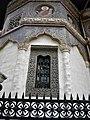 Bucuresti, Romania. BISERICA STAVROPOLEOS. Fereasta decorata; (B-II-a-A-19464).jpg