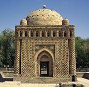 Bukhara - Samanid Mausoleum