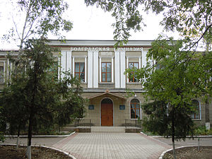Bolhrad High School - The building of the Bolhrad High School