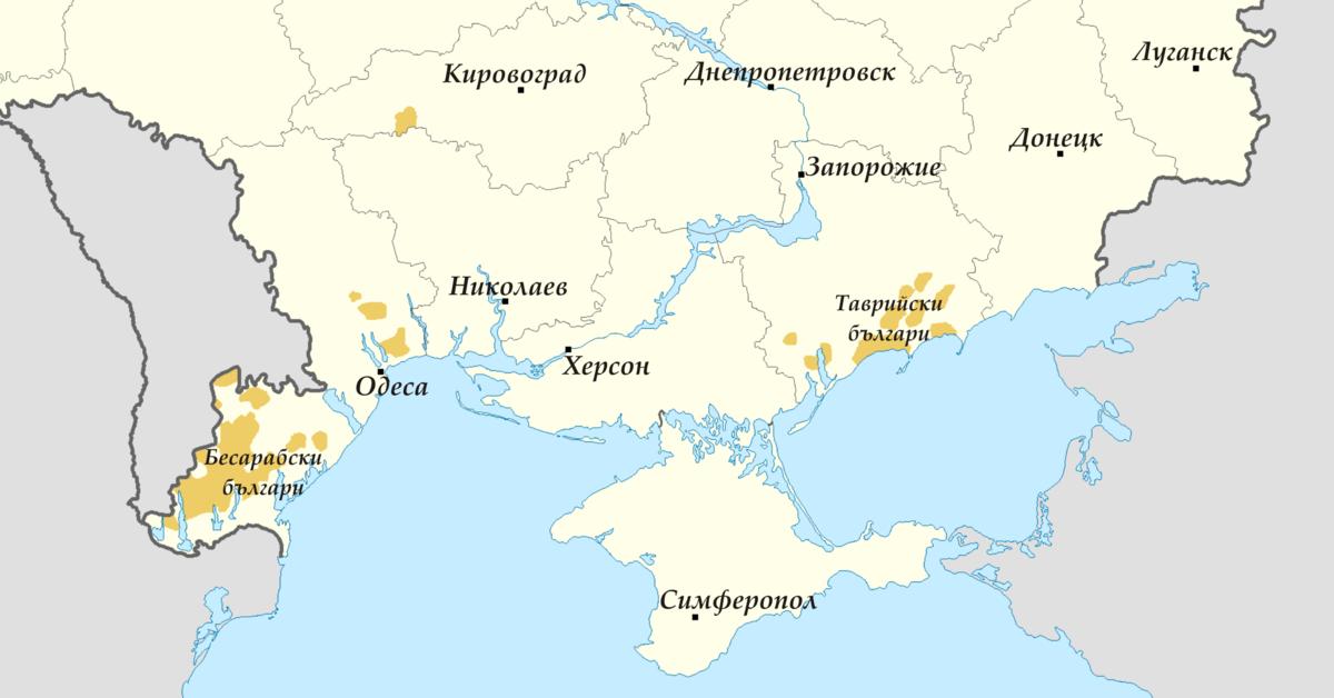 Bulgarians in Ukraine.png