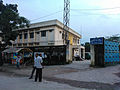 Burimari land port immigration office.jpg