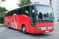 Bus des 1 FC Nürnberg.jpg