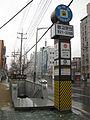 Busan-subway-104-Saha-station-6-entrance.jpg