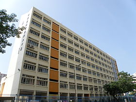 CNEC Lau Wing Sang Secondary School.JPG
