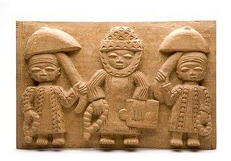 Religion in Benin - Image: COLLECTIE TROPENMUSEUM Houten deurpaneel T Mnr 4416 6