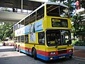 CTB 110 - Flickr - megabus13601.jpg