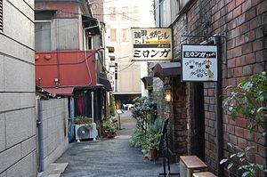 Kissaten - A kissaten in Jinbōchō, Tokyo, Japan