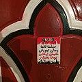 Cairo 20152.jpg