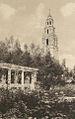 CaliforniatowerPanamaCaliforniaExpo1915.jpg