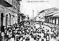 Calle Próspero Iquitos 1910.jpg