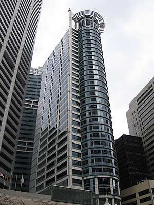 Chevron House - Image: Caltex House, Jan 06