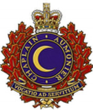 Islam in Canada - Uniform hat insignia for Canadian military Muslim chaplains.
