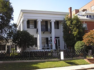 Cannonball House (Macon, Georgia) - Image: Cannonball House