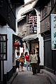 Caohe Street in Zhujiajiao, Qingpu, Shanghai, China.jpg