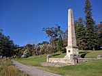 Captain Cook's Monument, Kurnell.jpg