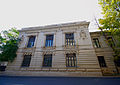 Casa Vernescu, Calea Victoriei 133.jpg