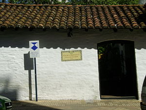 Casa de la Independencia Museum - The rear entrance