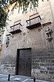 Casa de los Tiros, Granada.jpg