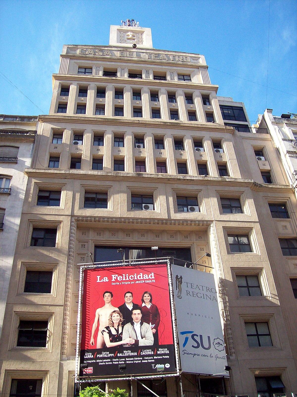 Museo del cine - 5 9