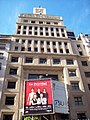 Casa del Teatro Art Decó.jpg