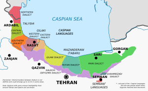Caspian and Semnani languages.svg