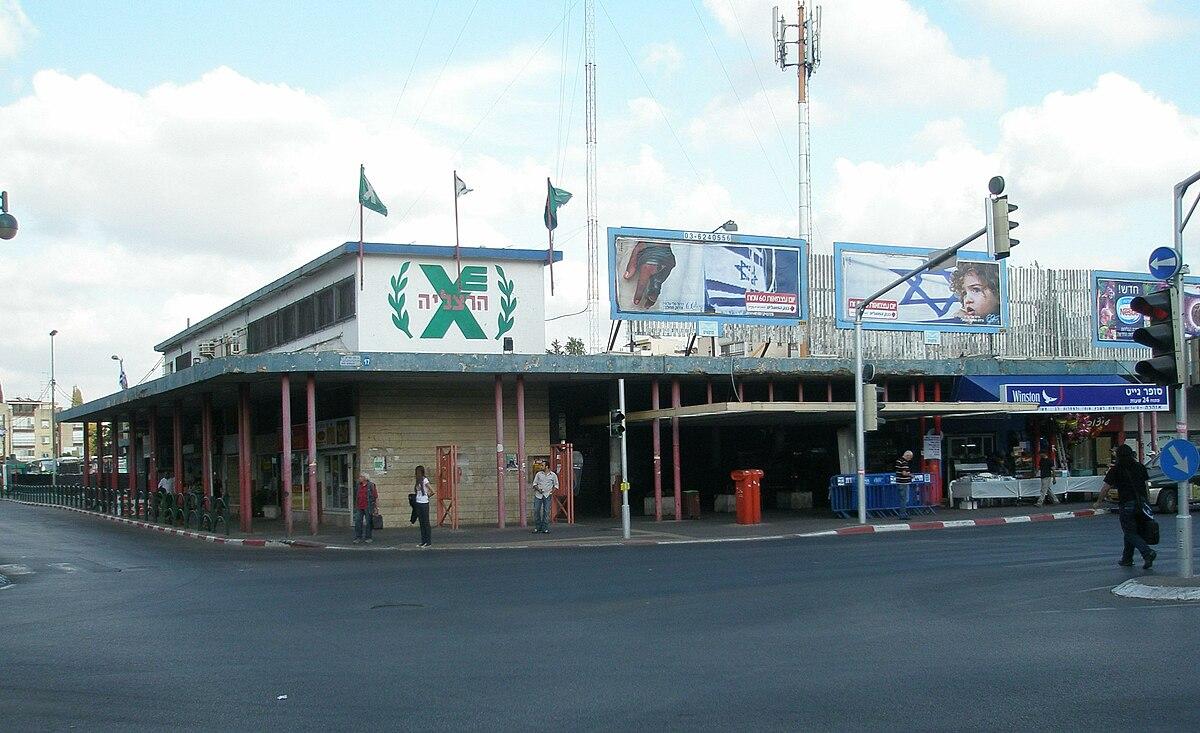 מבריק התחנה המרכזית של הרצליה – ויקיפדיה NI-81