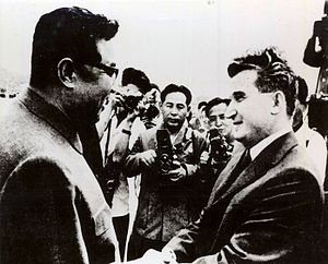 July Theses - Ceaușescu meets Kim on June 15, 1971