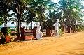 Centre Universitaire de théâtre du Bénin situé sur la route des pêche.jpg