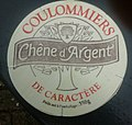 Chêne d'argent coulommiers.jpg