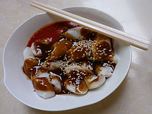 Malaysian Chinese cuisine - Penang-style chee cheong fun
