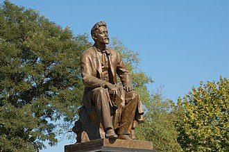 Chekhov Monument in Taganrog - Image: Chekhov Monument 2009