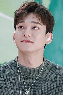 Chen (singer) South Korean singer, main vocalist of Exo