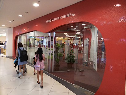 How to get to Cheng San Public Library with public transport- About the place