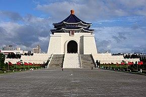 Chiang Kai-shek memorial amk.jpg