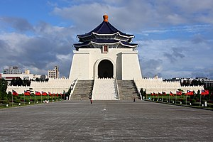Taipei - The National Chiang Kai-shek Memorial Hall is a famous monument and tourist attraction in Taipei.