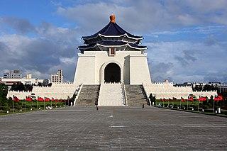 Zhongzheng District District in western Taipei, Republic of China
