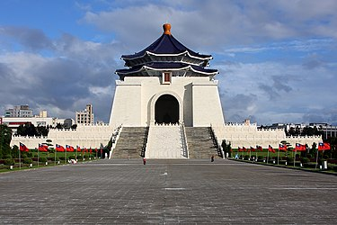 The National Chiang Kai-shek Memorial Hall is a famous monument, landmark, and tourist attraction in Taipei, Taiwan. Chiang Kai-shek memorial amk.jpg
