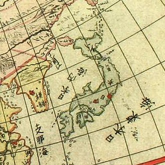 """Sea of Japan naming dispute - A 1792 Japanese map """"Chikyu Zenzu"""" drawn by Shiba Kōkan. The sea is described as """"Inland Sea of Japan"""" (日本内海) and the Pacific Ocean is described as """"East Sea of Japan"""" (日本東海)."""